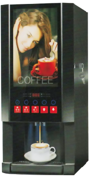 icehot-brewed-coffee-drinks-machine
